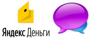 Яндекс Деньги отзывы пользователей о платежной системе