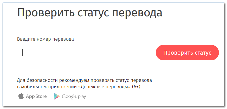 Проверка статуса платежа на сайте