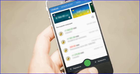 Авторизация в мобильном приложении Вебмани