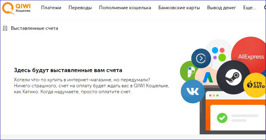 Главное меню официального сайта Киви