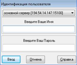 Идентификация пользователя Сбербанк