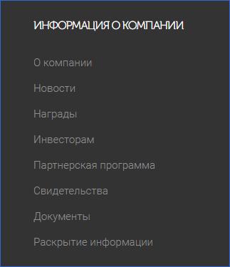 Информация о компании Webbankir