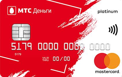 Карта МТС Smart MTS Pay
