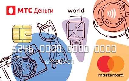 Карта МТС Weekend МТС Pay