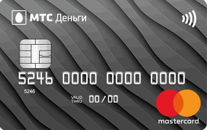 Карта МТС Zero MTS Pay