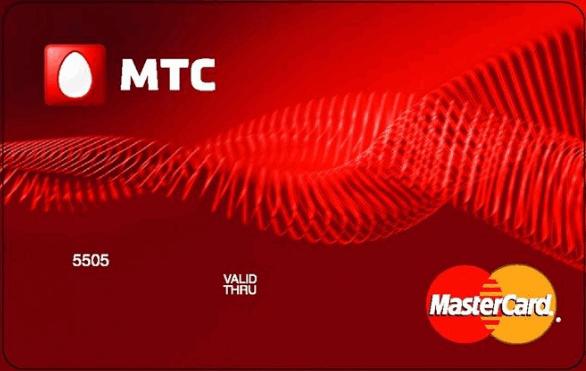 Карточка МТС кошелька MTS Pay