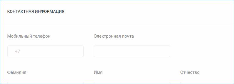 Контактная информация Webbankir