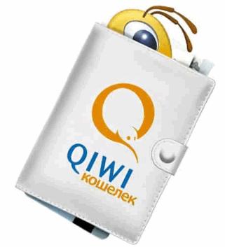 Кошелек лого Qiwi