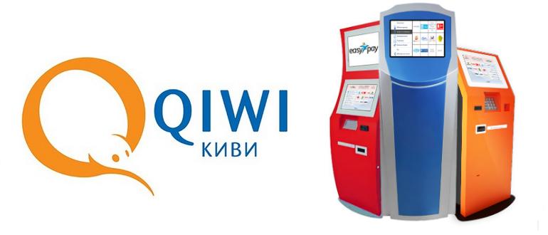 Лого 3 Qiwi