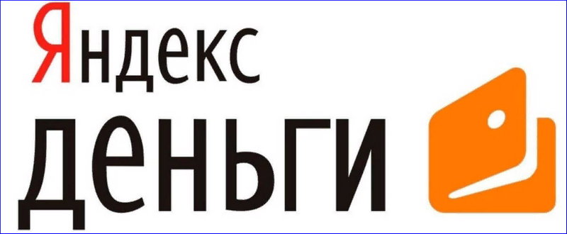 Лого Яндекс Деньги