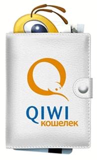 Логотип кошелек Qiwi