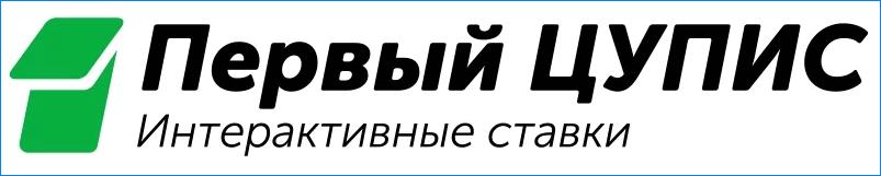 Логотип первый цупис