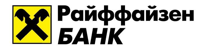Логотип Райффайзенбанк