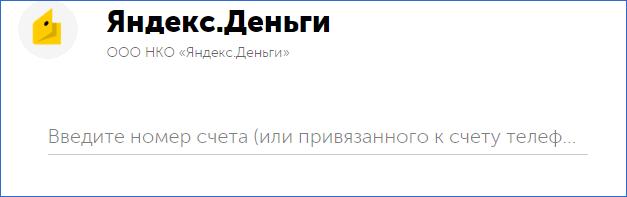 Номер кошелька Яндекса Qiwi