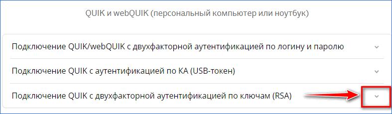Скачивание дистрибутива Сбербанк