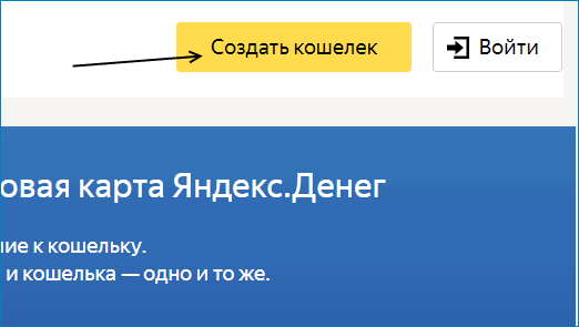 создание кошелька для PayPal