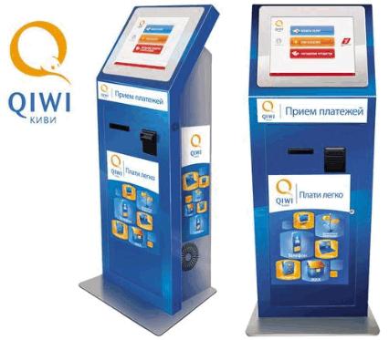 Внешний вид терминала Qiwi