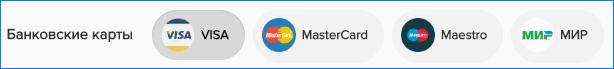 Выбор банковской карты для пополнения Payer кошелька