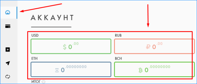 Выбор валюты для пополнения кошелька Payer