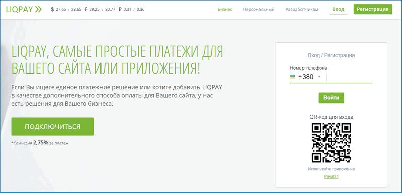 Главная страница ЛикПей