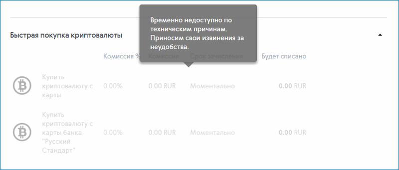 Криптовалюта Адвкеш